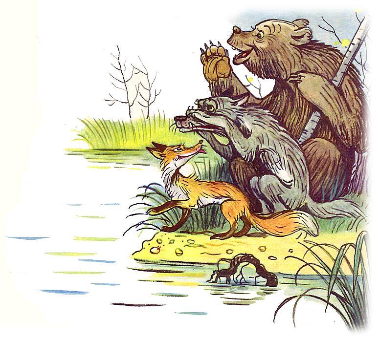 сказка сутеева кот рыболов мультфильм