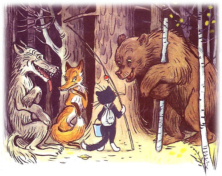 иллюстрации к русской народной сказке лиса волк и медведь больше открыта диафрагма