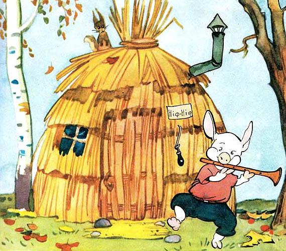 картинки из сказки нуф-нуфа детей